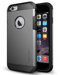 Spigen Tough Armor Case for iPhone 7/8 -Grey grey one