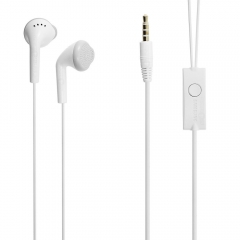 Samsung Galaxy YJ Earphones White
