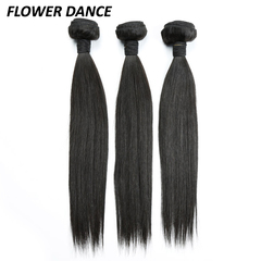 3 Bundles Virgin Brazilian Hair 7A 100% Human Hair 100 gram/piece natural black 8 8 8 inch
