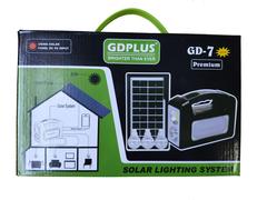 Solar Panel Charging/Discharging Camping Lighting Lamp System Device Three lighting(Updated version) 2.0kg