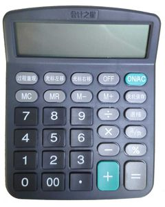 Smart Simple Calculator Dual Power Digital Display For Daily Office Working Black