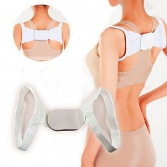 Homeinn Adjustable Cotton Comfortable Shoulder Body Shaping Band as picture White As Picture