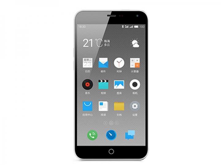 MEIZU M1 Note 4G LTE 5.5Inch IPS Screen 2G RAM 32G ROM 5.0+13.0MP Camera Android Smart Phones white