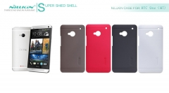 Frosted Shield Matte Plastic Ultra Thin Slim Shockproof Anti-Scratch Case for HTC ONE M7 balck a