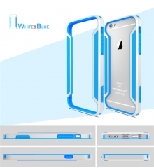 Ultra-thin Armor-border Series Phone Cover for iPhone 6 - Retail Package white a