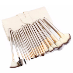 18Pcs Professional Beauty Makeup Brushes Set - Foundation Contour Eyebrow Eyeliner Eyelash Lip Brush Champagne