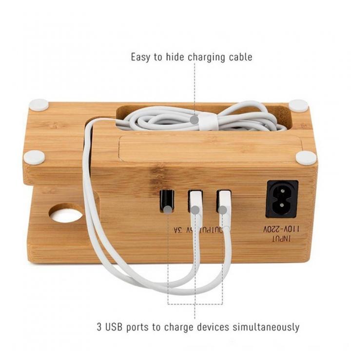 Charging Station Bamboo Wood Multi-Port USB Smartphones Apple Watch Burlywood UK
