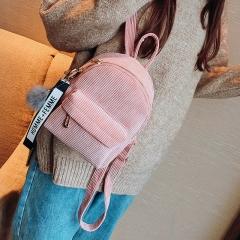 Women Cute Backpack  Fashion Teenagers Children Mini Back Pack  Girls Kids Small Backpacks pink one size