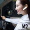 M2 music Bluetooth headset, suitable for mobile phone flat car white gold