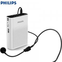 PHILIPS SBM200 portable loudspeaker, Teacher's loudspeaker in class white 3W Speaker microphone