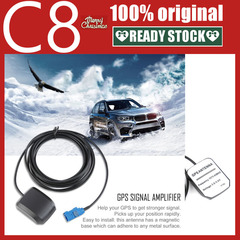 Vehicle DVD Navigation GPS Satellite Antenna SMA/FAKRA-C GPS Navigation Antenna