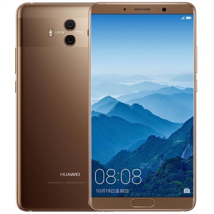 Huawei Mate 10,5.9 Inch,4+64GB,20MP+12MP DualCamera + 8MP Front Camera brown