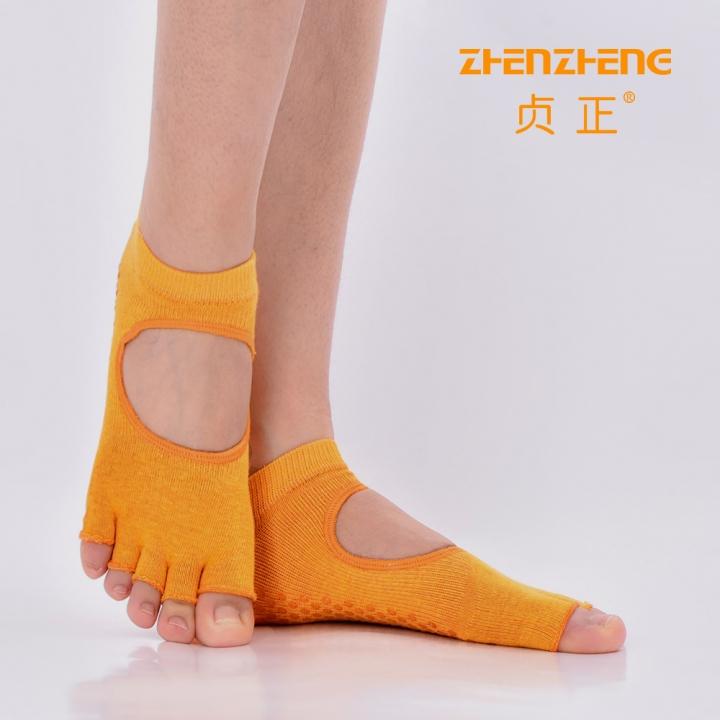 Yoga socks  Silicone non-slip solid professional sports cotton socks open back toe Average code yellow