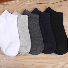 Summer thin cotton socks socks socks cotton light mouth invisible breathable movement black Average code Average code