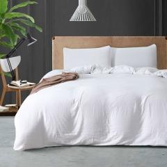 Wosingmyeon Duvet Cover Set Sleeping Comforter Bedding Pillowslip Pillowcase Pure White Soft White twin