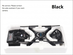 X5C-1 Quadcopter HD Aerial photography Drone Helicopter remote control aircraft black+LCD+camera 25cm*11cm*25cm