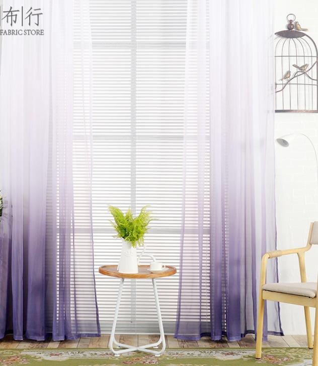 Kitchen Curtains In Kenya: Window Curtain Living Room Modern Home Goods Window