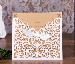 TBC 100pcs Wedding Card Cover Laser-cut Invitation Card Jacket WITHOUT insert Q010 150*150mm pick your color