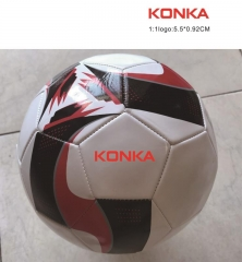 KONKA FOOTBALL GIFT(NOT FOR SALE)