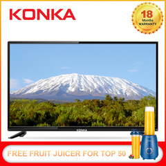(Free Fruit Juicer for Top 50) KONKA 40