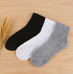 Natural Grace Mens Invisible Socks- Black/Grey/White - 3 Pairs UNIVERSAL Cute 2pcs/Pair New  Cotton white telescopic elastic