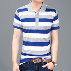 Fashion Super Big Size Men Polo Striped Shirt  Cotton Summer Striped Business Casual  Clothing Short gray and blue m 100%cotton