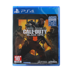 PS4 Games Call of Duty: Black Ops 4   Need full network Call of Duty: Black Ops 4 standard edition