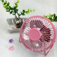 4 inch USB sockets, mini fans, mini fans, metal fans. pink normal