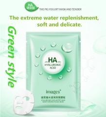 A very good moisturizing, smooth, monolithic mask, hyaluronic acid mask. green(6 pcs)