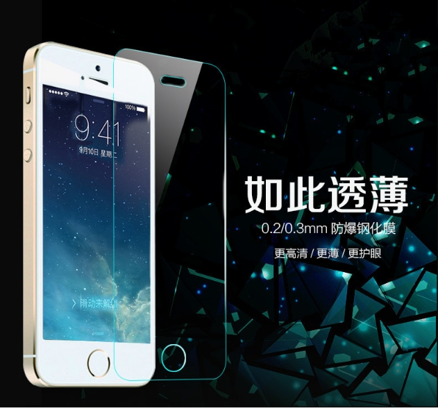 0.26mm ultra thin scraping anti scraping mobile steel film no color iPhone 6