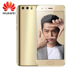 Certified Refurbished: Huawei honor 9 - 5.15 Inch - 6GB+64GB - 12MP + 20MP Dual cameras + 3200 mAh gold (4g+64g)