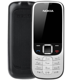 Nokia2322c long standby loud voice old mobile phone classic straight cell phone wholesale black
