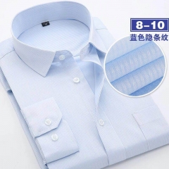 Men's air fashion long-sleeve shirt white 39/m