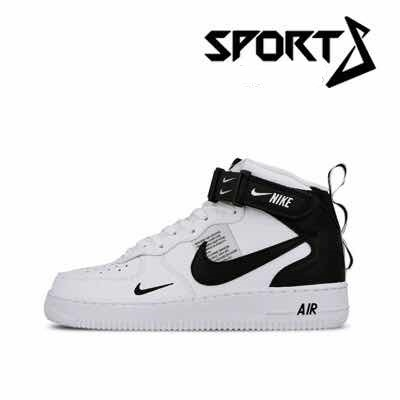 ISABLE Two Color Air Men's Sports Shoes Classic Men's Basketball Shoes Sports Cushion Sports Shoes white 39