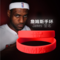 ISABLE Brand - A James Bracelet Star Silicone Bracelet Basketball Bracelet Sports Bracelet random 1