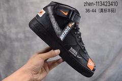 ISBALE Brand - a pair of Nike Air Force No. 1 joint-name high-band fashion student couple sandals black 36