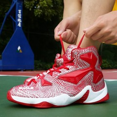 ISABLE Brand - a pair of sneakers James wear-resistant and shock-absorbing running basketball upper red 39