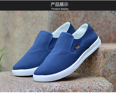 ISABLE-Casual Canvas Shoes Men Push on One Foot for Breathing Student Lazy Shoes Low Up blue 39