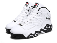 ISABLE Brand-39——48 Super size basketball shoes for boys wear-resistant sports shoes on cement floor white 39