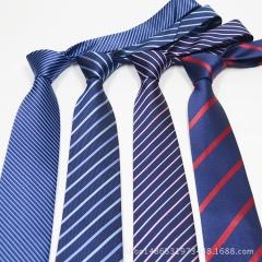 Men's business tie 8c striped zip tie hotel bank business tie Black One size