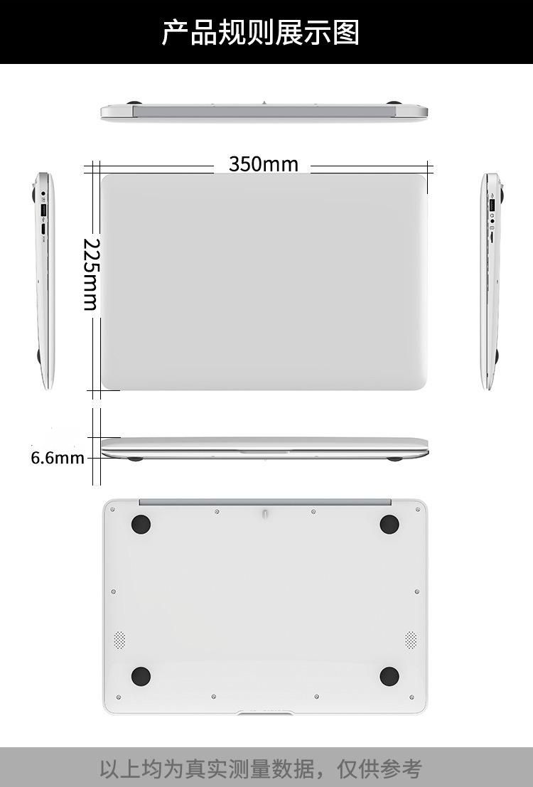 BLUEING-14.1''2G RAM+32G SSD,10000mAh,Core 4,1080 P,Ultrathin white 35*23*1.7 17