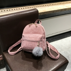 2018 Cute Backpack For Teenagers Children Mini Back Pack Kawaii Girls Kids Small Backpacks pink 18cm×9cm×22cm