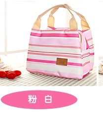 Insulated Lunch Bag Thermal Stripe Tote Bags Picnic Food Lunch box bag for Women Girls Ladies Kids pink 22cm×15cm×16.5cm