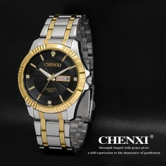 Watches men's watch Chinese and English double calendar watch gift watch quartz watch 050A gold black free size
