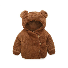 Cotton-padded winter jacket for girls and boys brown 70cm
