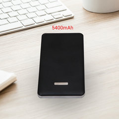 5400mAh Portable Power Bank For Car Ignition with LED Flashlight(LPB-A854) black 5400