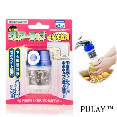 PULAY Activated Carbon Water Filter Head Purifier to Healthy Water for Faucet in Bathroom,Kitchen As Picture One Size