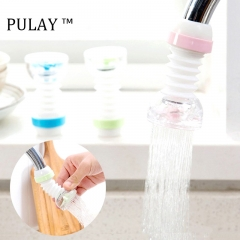 PULAY High Pressure Shower Head Faucet Saving Water for Low Water Pressure,Boosting,Bathroom,Kitchen Pink One Size