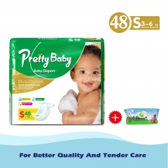 Pretty Baby High count +baby wipes 80 pack Green M (5kg-11kg)
