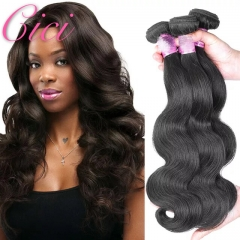 Cici Hair Brazilian Body Wave Bundles Hair 8-28inches 100% Human Hair Natural Color Nature color 10inch